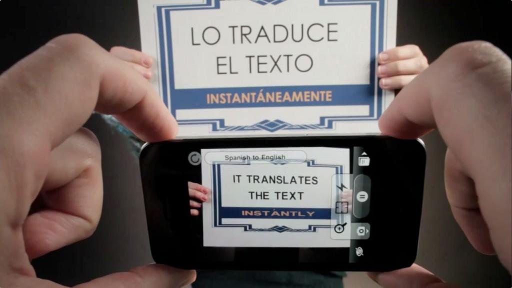 Un aviso en español tomado por la cámara del teléfono y traducido al instante